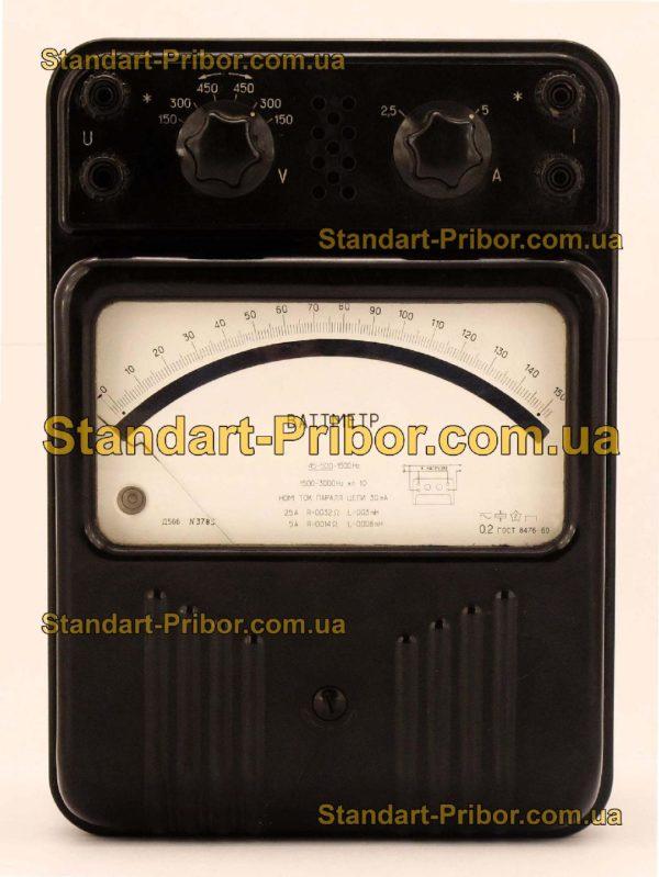 Д566 ваттметр, варметр - изображение 2