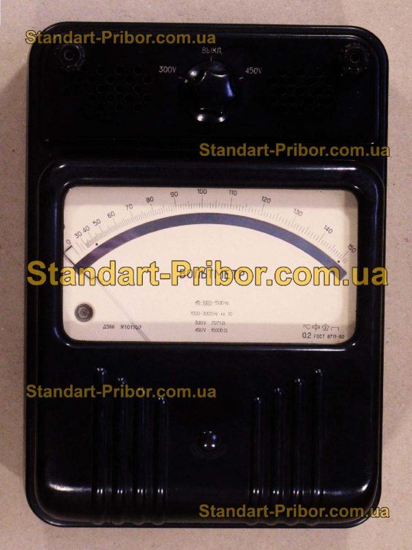 Д566 вольтметр лабораторный - изображение 2