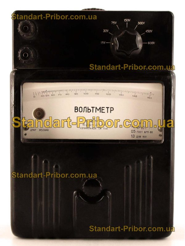 Д567 вольтметр лабораторный - изображение 5