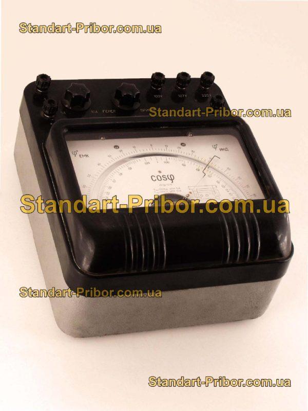 Д578 фазометр лабораторный - фотография 1