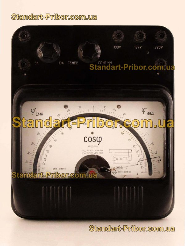 Д578 фазометр лабораторный - изображение 2