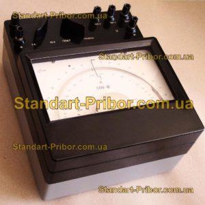 Д5781 фазометр лабораторный - фотография 1