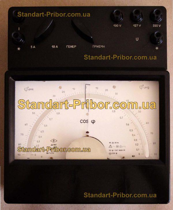 Д5781 фазометр лабораторный - изображение 2