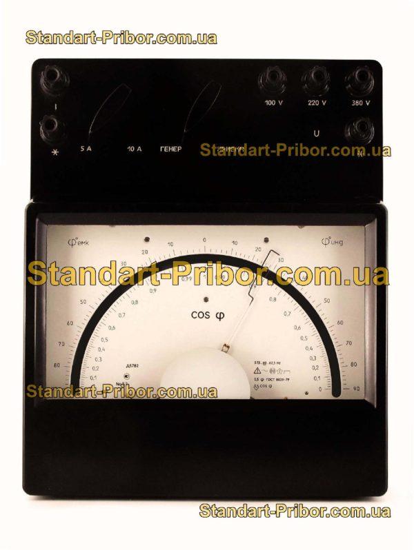 Д5782 фазометр лабораторный - изображение 2