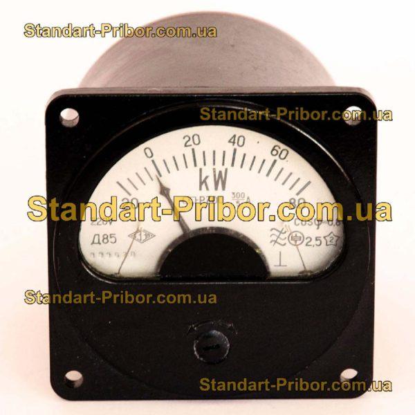 Д85 (+добавочное сопротивление) ваттметр - фотография 1