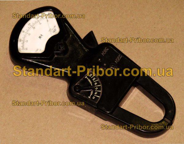 Д90 клещи электроизмерительные - фотография 1