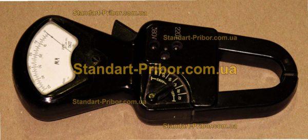 Д90 клещи электроизмерительные - изображение 2