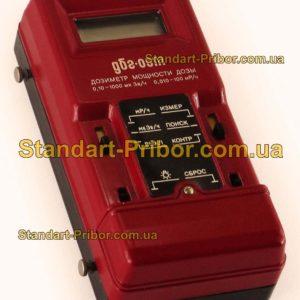 ДБГ-06Т дозиметр, радиометр - фотография 1