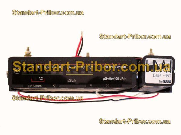 ДБГБ-04 дозиметр, радиометр - фото 3