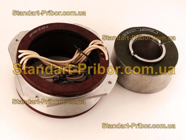 ДБМ 185-16-0.3-2 электродвигатель бесконтактный - изображение 2