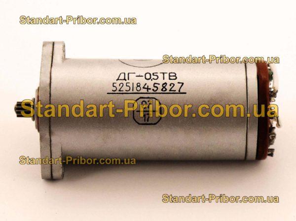 ДГ-0.5ТВ двигатель-генератор - фото 3