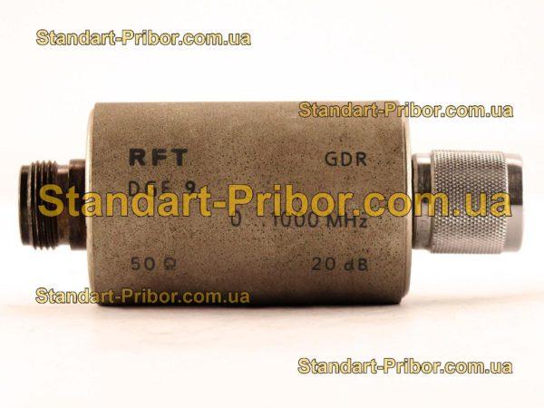 DGF 9 аттенюатор - фото 6