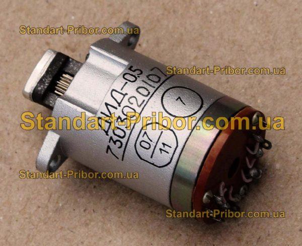 ДИД-0.5С двигатель двухфазный индукционный - фотография 1