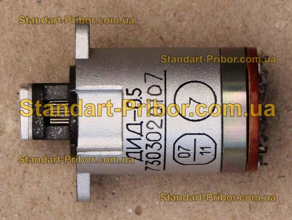 ДИД-0.5С двигатель двухфазный индукционный - фото 3