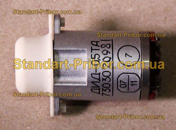 ДИД-0.5ТА двигатель двухфазный индукционный - фотография 1