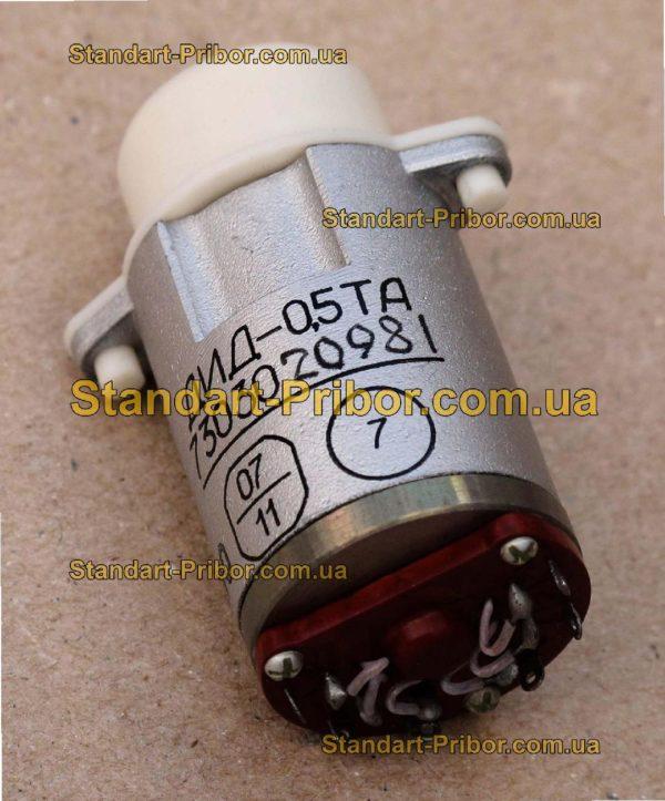 ДИД-0.5ТА двигатель двухфазный индукционный - фотография 4