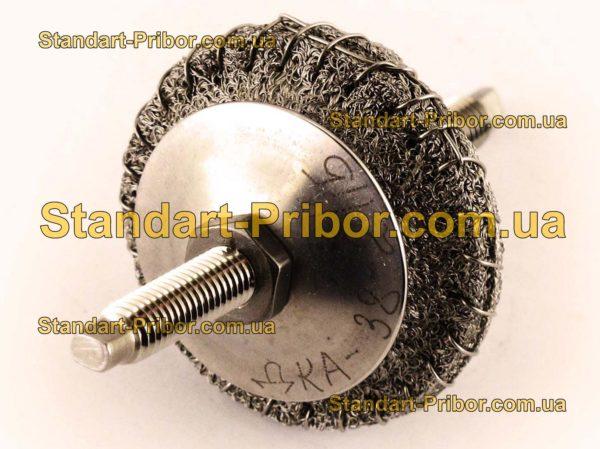ДКА-38-2/15 виброизолятор - фотография 1