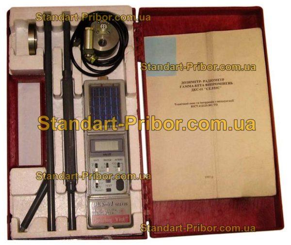 ДКС-01 СЕЛВИС дозиметр, радиометр - фотография 1