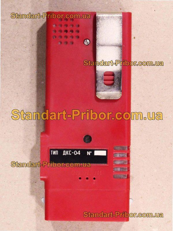 ДКС-04 дозиметр, радиометр - фото 3