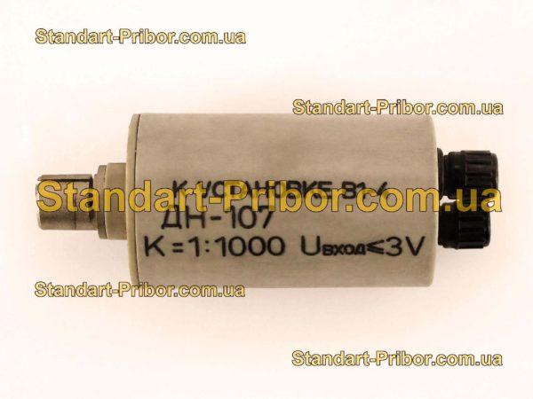 ДН-107 к В1-4 делитель напряжения - фото 6