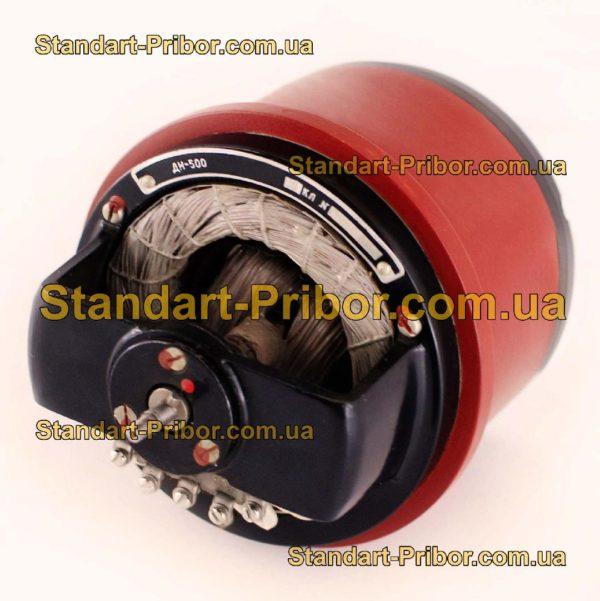 ДН-500ТВ сельсин контактный - фотография 1