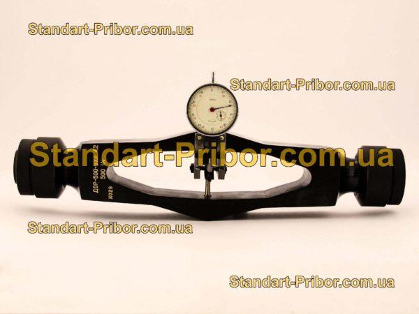 ДОР-500 динамометр образцовый - изображение 2