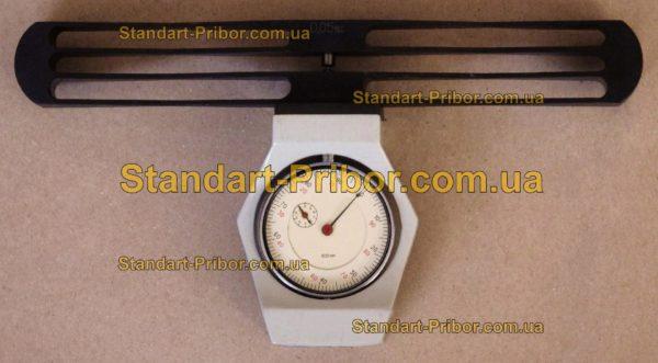 ДОСМ-3-0.05 0.5 кН динамометр образцовый - фотография 4
