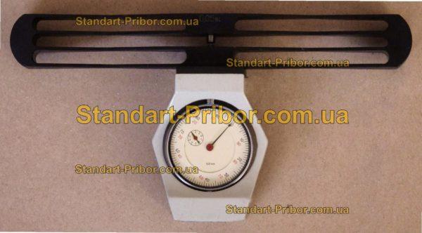 ДОСМ-3-0.5У 0.5 кН динамометр образцовый - фотография 4