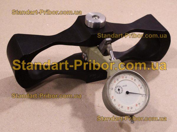 ДОСМ-3-1 10 кН динамометр образцовый - фотография 4