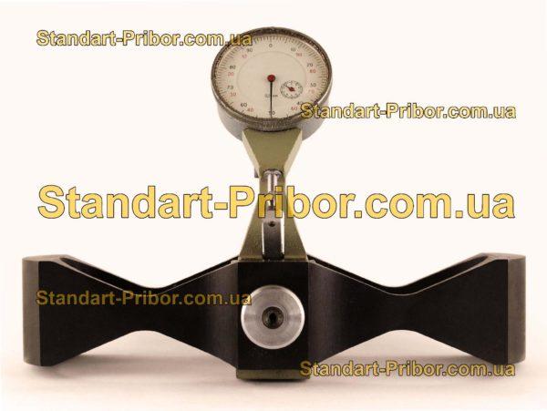 ДОСМ-3-10У 10 кН динамометр образцовый - изображение 2