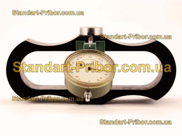 ДОСМ-3-3 30 кН динамометр образцовый - фотография 4