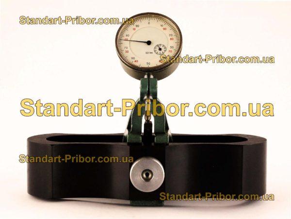 ДОСМ-3-3 30 кН динамометр образцовый - фотография 7