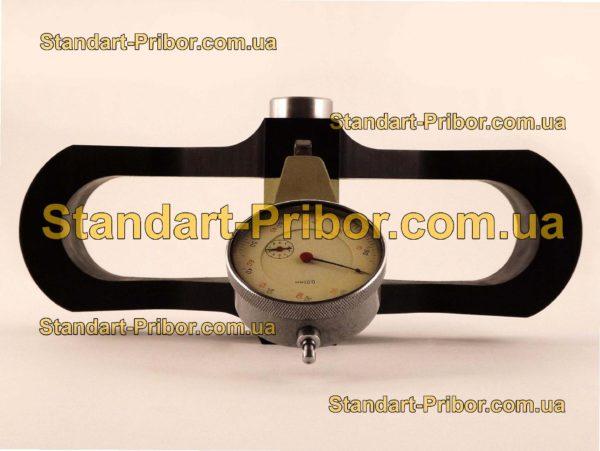 ДОСМ-3-30У 30 кН динамометр образцовый - изображение 5