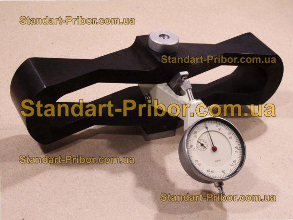 ДОСМ-3-5 5 т динамометр образцовый - фотография 1