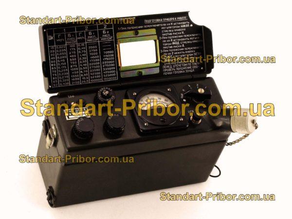 ДП-11-Б дозиметр, радиометр - фотография 4