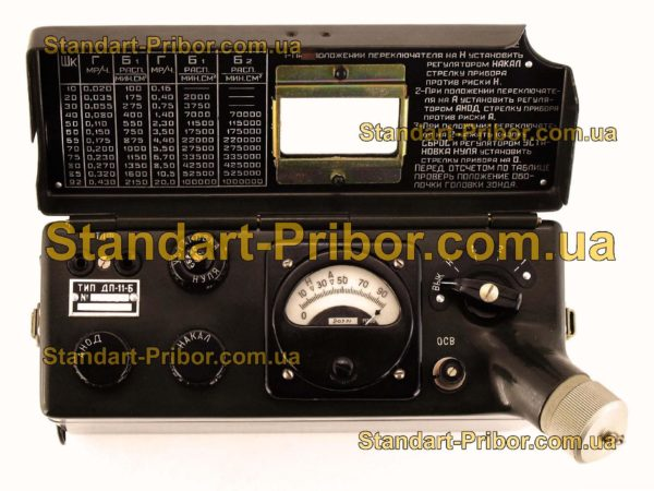 ДП-11-Б дозиметр, радиометр - фотография 7