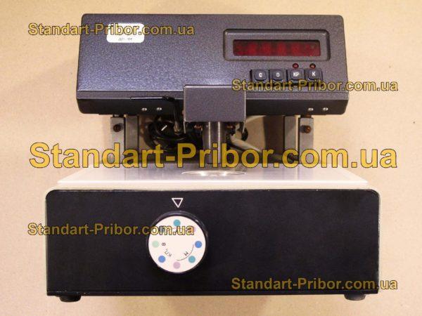 ДП-1М денситометр автоматический - изображение 2