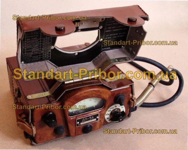 ДП-5А дозиметр, радиометр - фотография 1
