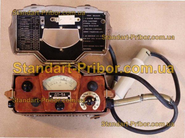 ДП-5А дозиметр, радиометр - фотография 4