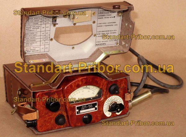 ДП-5Б дозиметр, радиометр - фотография 1