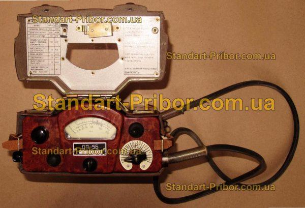 ДП-5Б дозиметр, радиометр - фотография 4