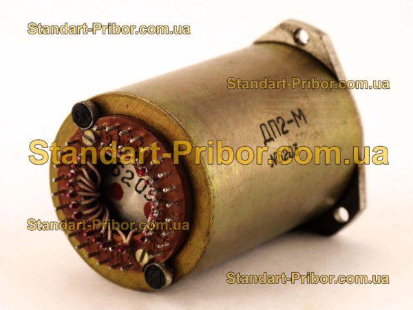 ДП2-М электродвигатель - фотография 1