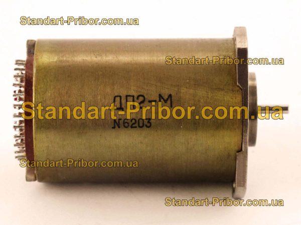 ДП2-М электродвигатель - фото 3