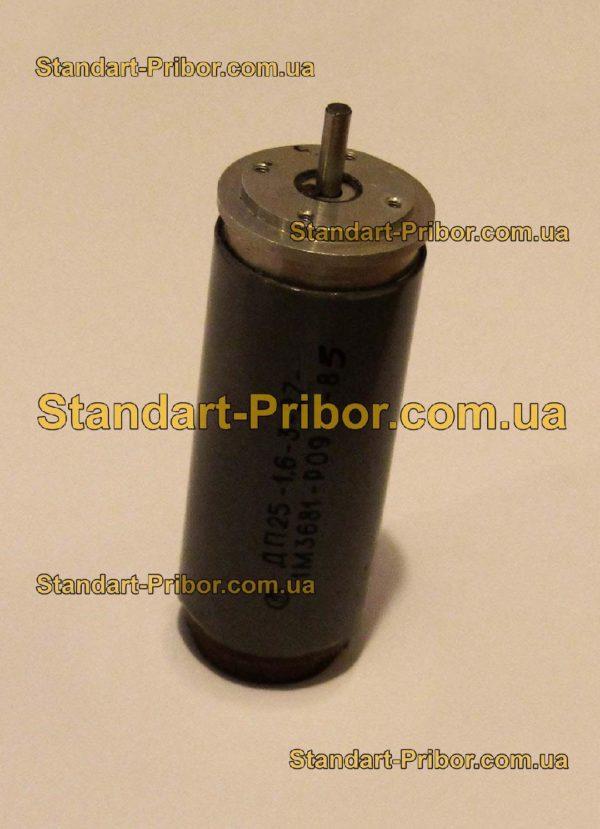 ДП25-1.6-3-27 электродвигатель постоянного тока - фотография 1