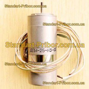 ДПМ-25-Н3-02 электродвигатель постоянного тока - фотография 1