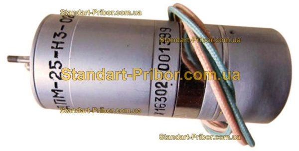 ДПМ-25-Н3-02А электродвигатель постоянного тока - фотография 1