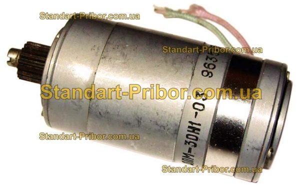 ДПМ-30-Н1-03 электродвигатель - фотография 1