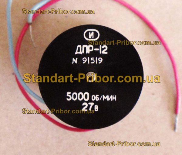 ДПР12 электродвигатель - фото 3