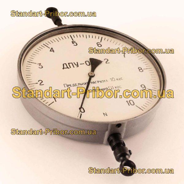 ДПУ-0.01-2 0.01 т динамометр общего назначения - фотография 1