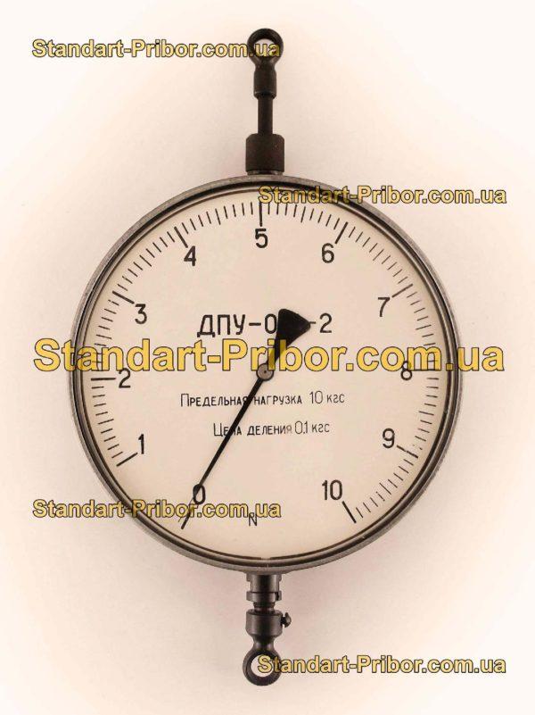 ДПУ-0.01-2 0.01 т динамометр общего назначения - изображение 2